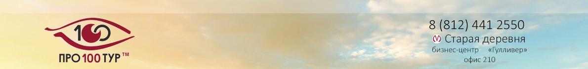 """Сайт туристической фирмы """"Максима-СПБ"""""""